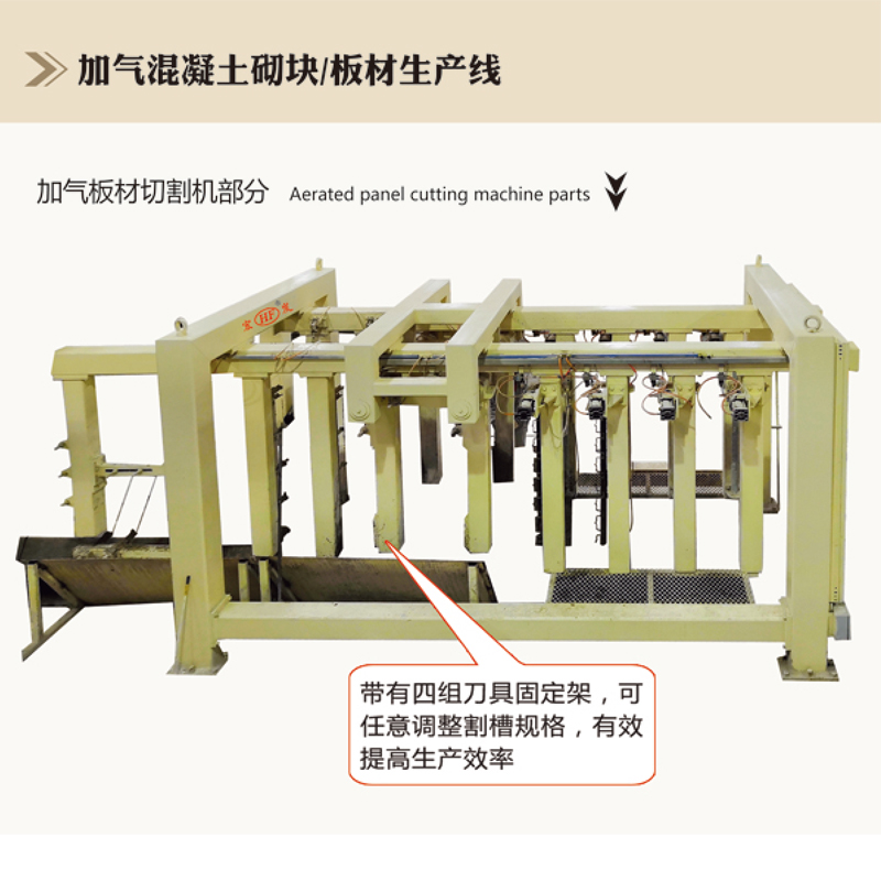 Air-filling plate cutting machine